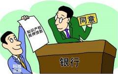 宜昌专利申请代办的费用以及包