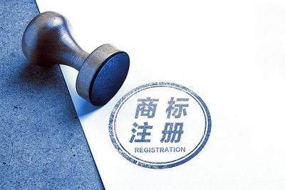 宜昌资产评估中专利资产的特征